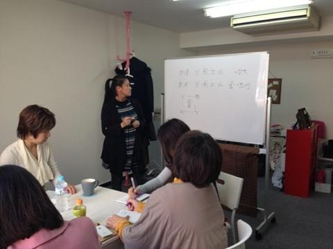 マーヤ先生の講座、始まりました〜
