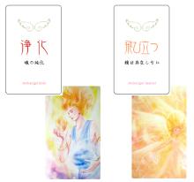 天上絵師 KAWAZOさんのセッション 2