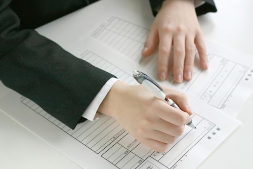 受かる、運気が上がる履歴書・エントリーシートの書き方、お教えします!